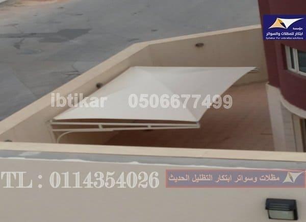 اسعار مظلات السيارات في الطائف
