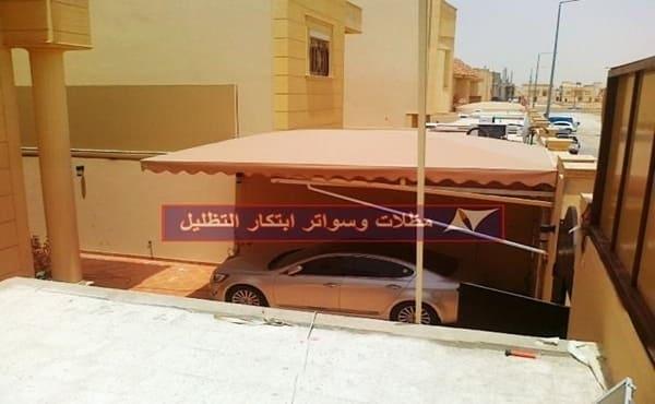 تركيب مظلات سيارات الخبر