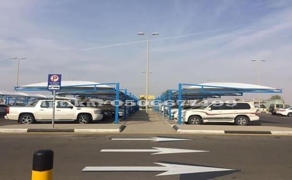 مظلات سيارات القطيف