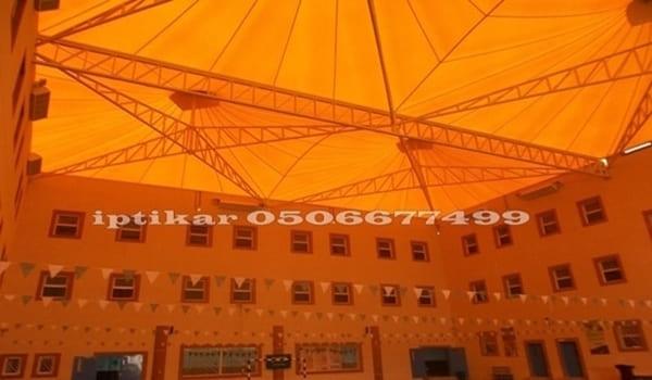مظلات مدارس الخبر