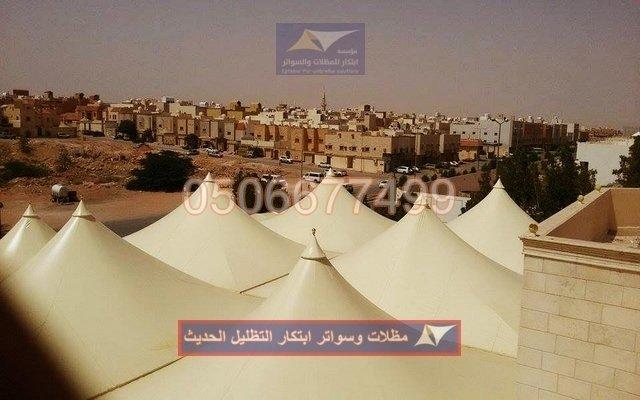 مظلات سيارات وسواتر مكة المكرمة