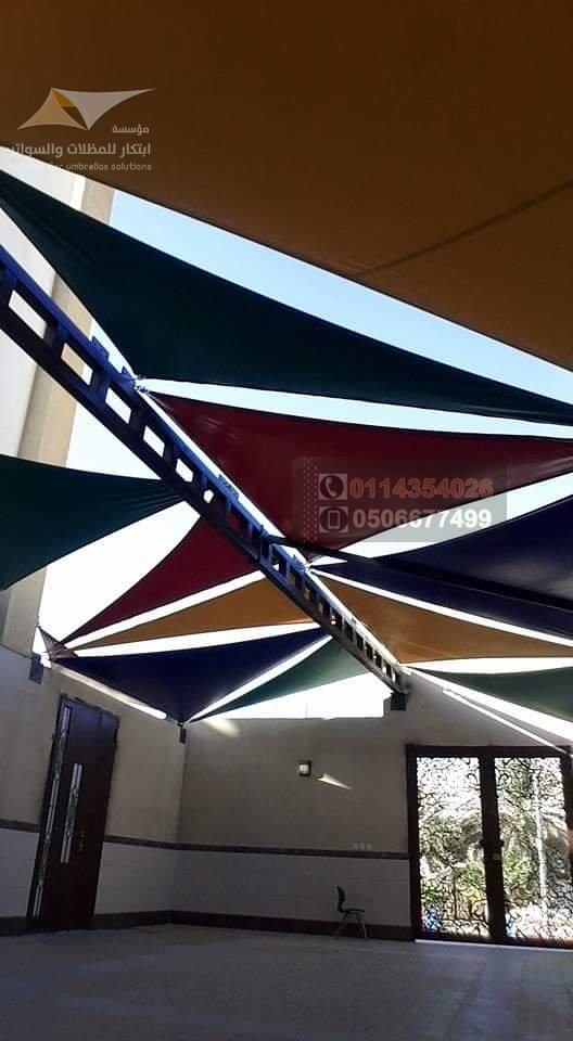مظلات ملاعب المدارس